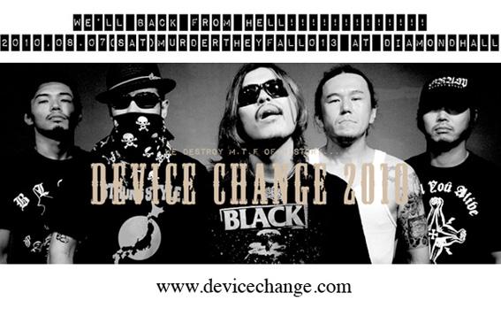 000devicechange_com.jpg