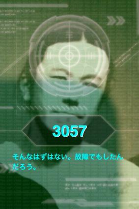 0_IMG_0169.jpg