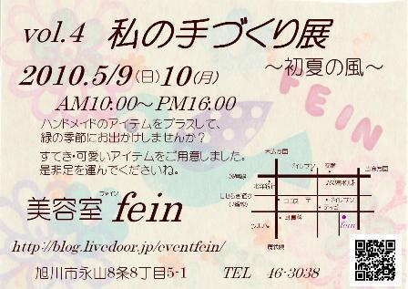 9f72a207.jpg