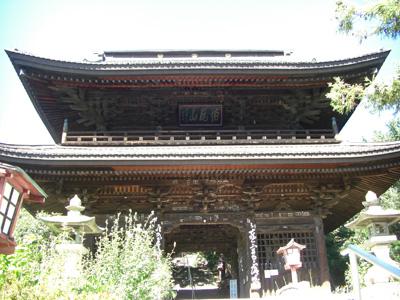 daizenji