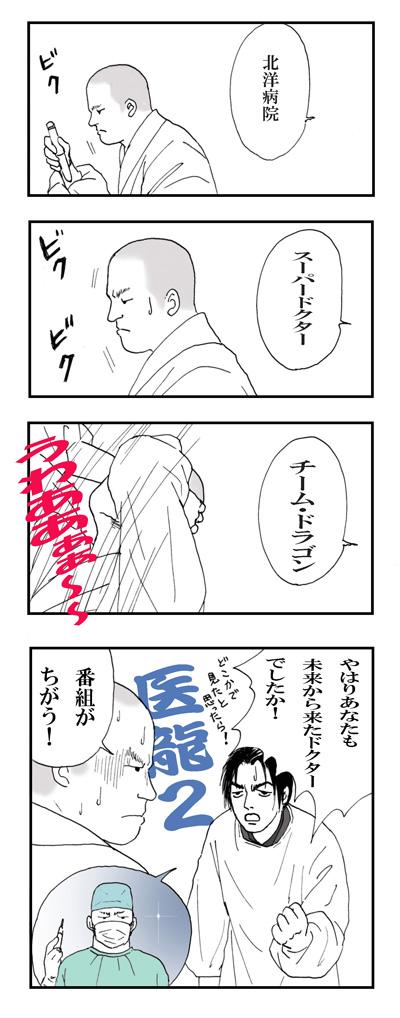 jinfuku1