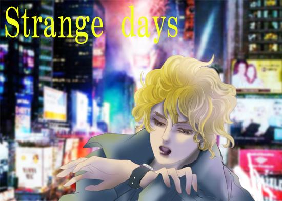 strangedays