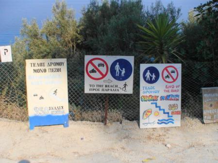 エグレミビーチへの入り口