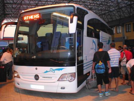 アテネ行のバス