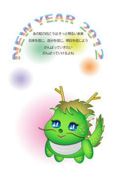 rainbow1[1]