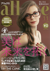 issue[1]