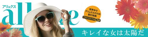 banner_blog_5.jpg