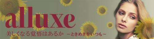 banner_blog_6.jpg