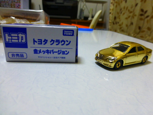P1030821.jpg