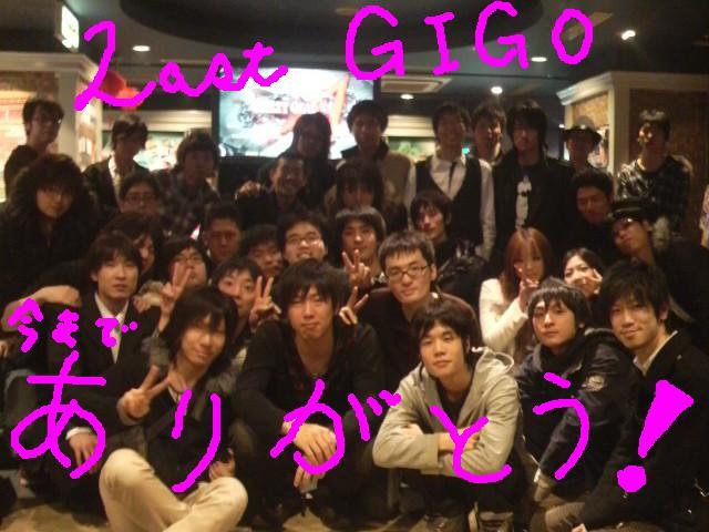 天神GIGO最高!!
