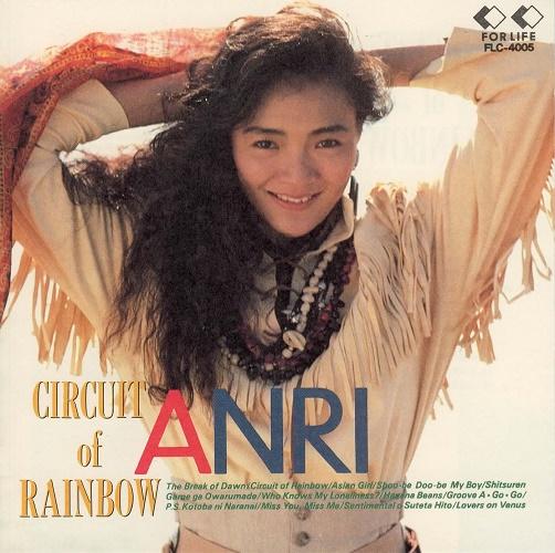 Circuit Of Rainbow