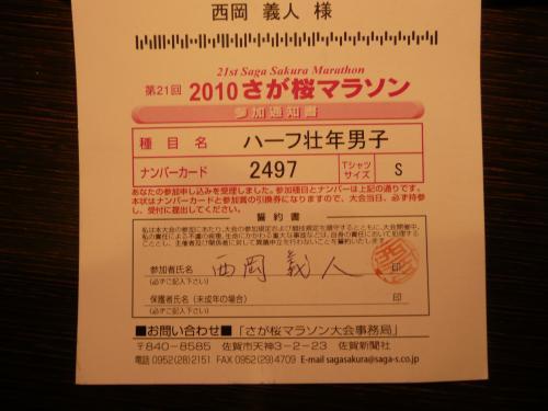 P1050449_convert_20100330212911.jpg