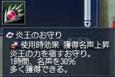 20110718_05
