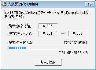 20120921_01