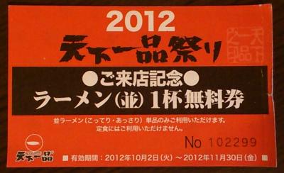 20121115_06