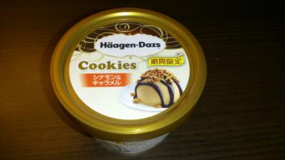 20121120_01