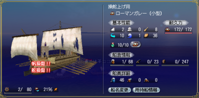 20130225_01.png