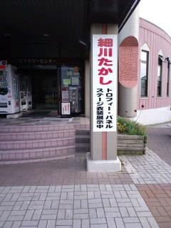 100615_1653~01