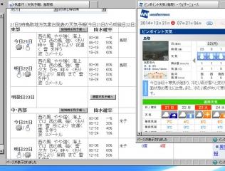 コピー ~ tenki1