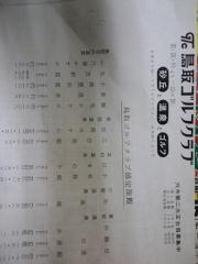 CA3I1184.jpg