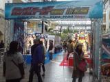 ガンダムワールド2010 in札幌 0101