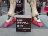 ガンダムワールド2010 in札幌 0418