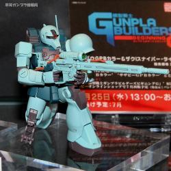 SHIZUOKA HOBBY SHOW 2011 0105