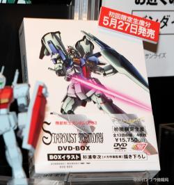 SHIZUOKA HOBBY SHOW 2011 0114