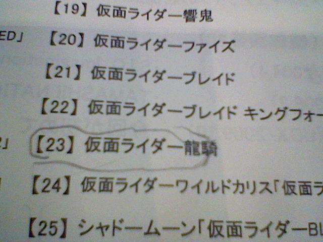 魂フィーチャーズ 055