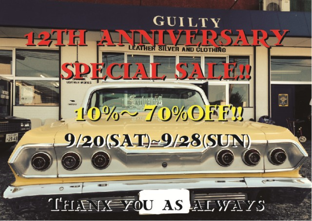 12th sale
