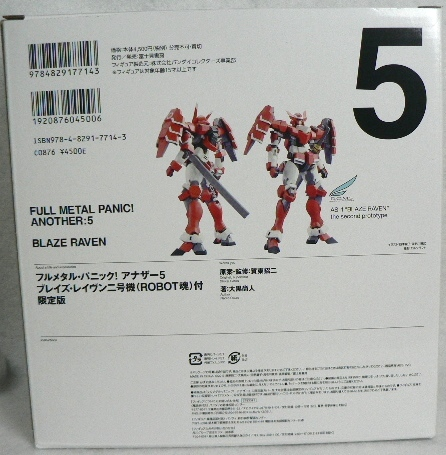 P1310301.jpg