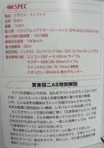 P1310307.jpg
