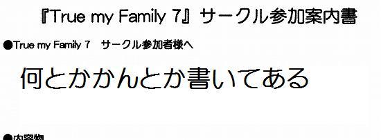 img044 - コピー (2)doujin201100930
