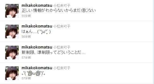 mikako1.jpg