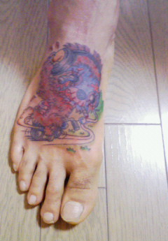 tattoo2/1