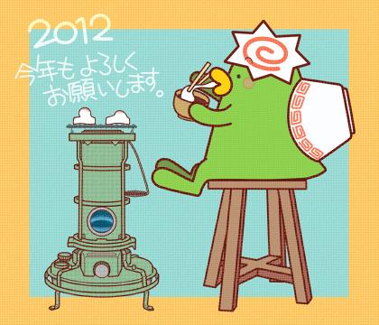 2012winter.jpg