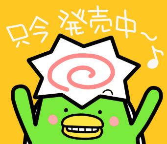 tshirtskokuchi.jpg
