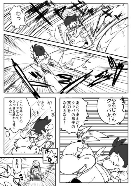 mangajrbm01 09