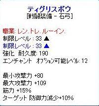 SPSCF0025.jpg
