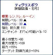 SPSCF0026.jpg