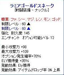 SPSCF0033.jpg