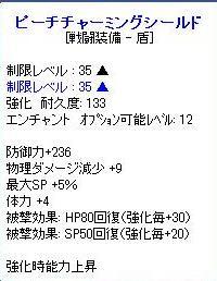 SPSCF0034.jpg