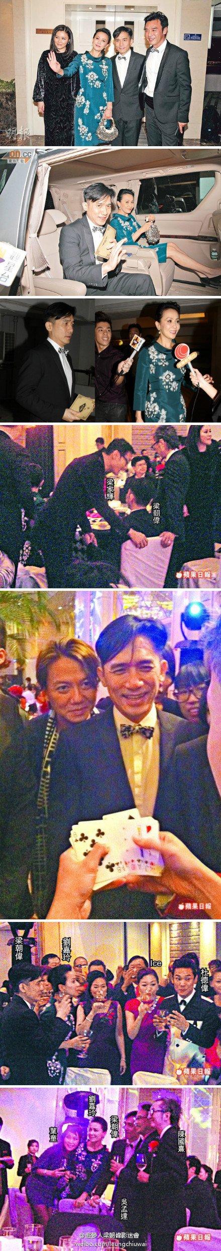 トニーさん@アレックス・トー結婚式