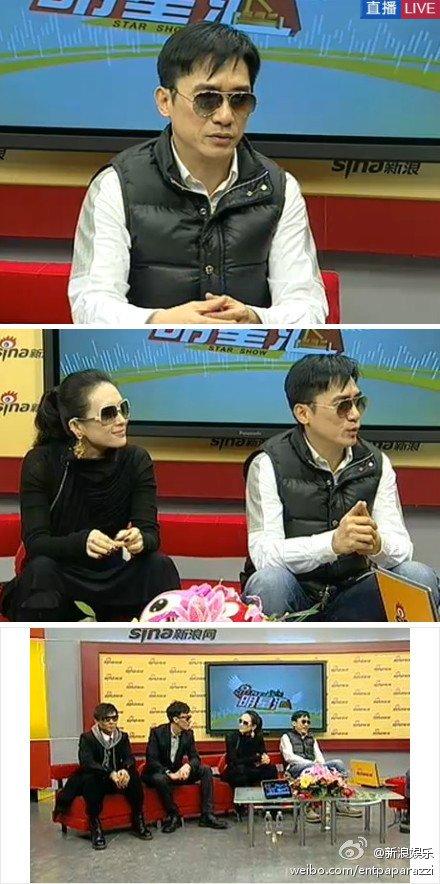 「一代宗師」北京宣伝活動2