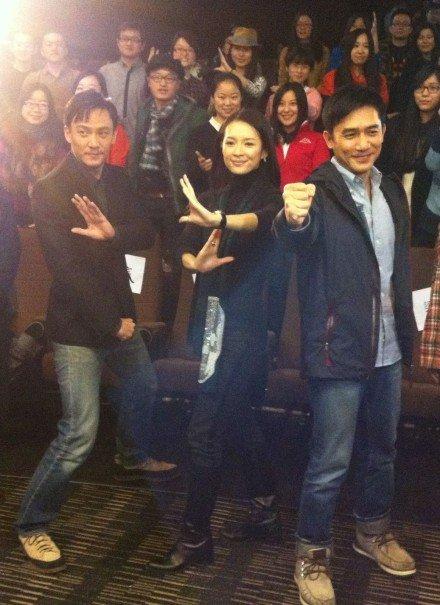 トニーさん、チャン・チェン、ツィイー@北京