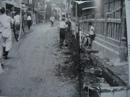 松尾神社昔