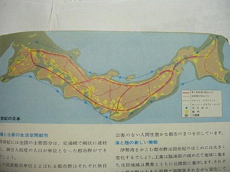 21世紀の日本