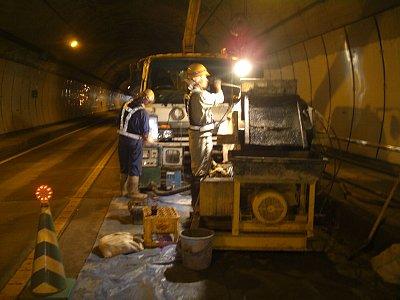 トンネル補修