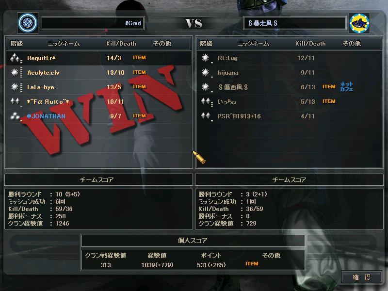 vs 暴走風