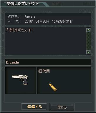 ScreenShot_1027.jpg